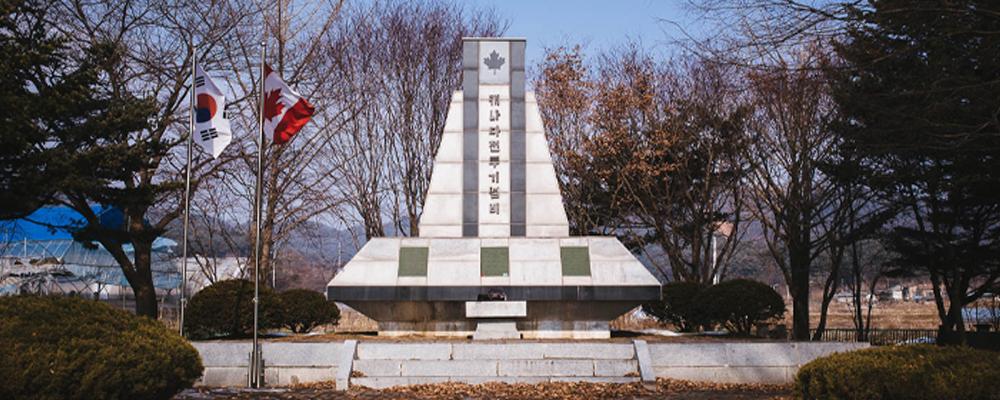 Battle of Kapyong memorial